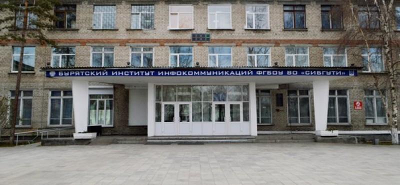 Бурятский филиал Сибирский государственный университет телекоммуникаций и информатики - фото