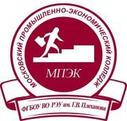 Московский промышленно-экономический колледж Российского экономического университета им. Г.В. Плеханова - логотип