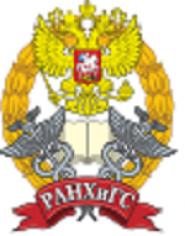 Российская академия народного хозяйства и государственной службы при Президенте Российской Федерации - логотип