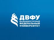 Дальневосточный федеральный университет - логотип