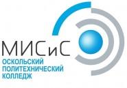 Оскольский политехнический колледж - логотип
