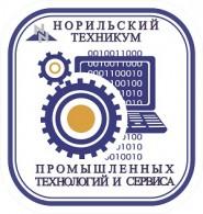Норильский техникум промышленных технологий и сервиса