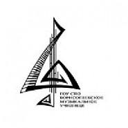 Борисоглебское музыкальное училище - логотип