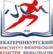 Екатеринбургский институт физической культуры (филиал Уральский государственный университет физической культуры) - логотип