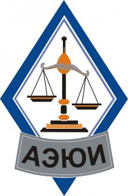 Алтайский экономико-юридический институт - логотип