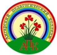 Ангарский педагогический колледж - логотип