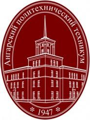 Ангарский политехнический техникум - логотип