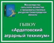 Ардатовский аграрный техникум - логотип