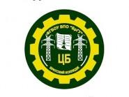Братский целлюлозно-бумажный колледж - логотип