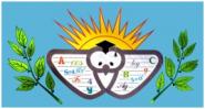 Гимназия №159, г. Омск - логотип