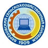 Берёзовский сельскохозяйственный колледж - логотип