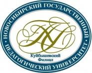 Новосибирский государственный педагогический университет Куйбышевский филиал - логотип