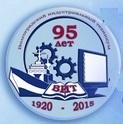 Волгоградский индустриальный техникум - логотип