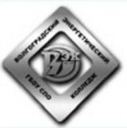 Волгоградский энергетический колледж - логотип