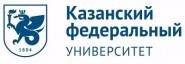 Казанский (Приволжский) федеральный университет - логотип