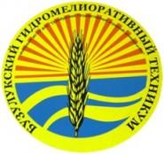 Бузулукский гидромелиоративный техникум - логотип