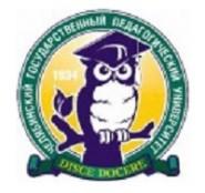 Южно-Уральский государственный гуманитарно-педагогический университет - логотип