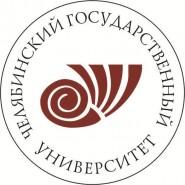 Челябинский государственный университет