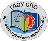 Чистопольский педагогический колледж - логотип