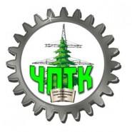 Читинский политехнический колледж - логотип