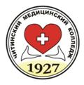 Читинский медицинский колледж