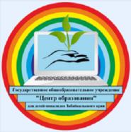 Центр образования детей-инвалидов Забайкальского края - логотип