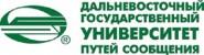 Дальневосточный государственный университет путей сообщения - логотип