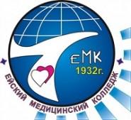 Ейский медицинский колледж - логотип