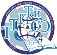 Таштагольский техникум горных технологий и сферы обслуживания