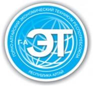 Горно-Алтайский экономический техникум Респотребсоюза Республики Алтай