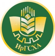 Иркутский государственный аграрный университет и. А.А. Ежевского - логотип