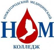 Нижегородский медицинский колледж - логотип