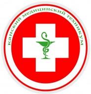 Канский медицинский техникум