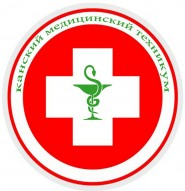 Канский медицинский техникум - логотип