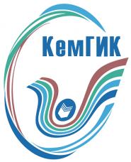 Кемеровский государственный институт культуры - логотип