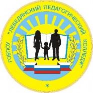 Лебедянский педагогический колледж - логотип