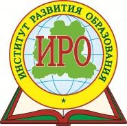 Институт развития образования СУЗ - логотип