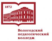 Вологодский педагогический колледж - логотип