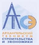 Архангельский техникум строительства и экономики - логотип