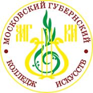 Московский Губернский колледж искусств - логотип