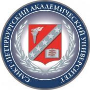 Санкт-Петербургский университет технологий управления и экономики - логотип