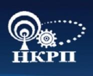 Новороссийский колледж радиоэлектронного приборостроения - логотип