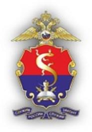 Уральский юридический институт Министерства внутренних дел Российской Федерации