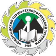 Чегдомынский горно-технологический техникум