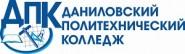Даниловский политехнический колледж - логотип