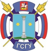 Государственный социально-гуманитарный университет