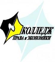Уральский региональный колледж