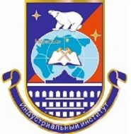 Норильский индустриальный институт