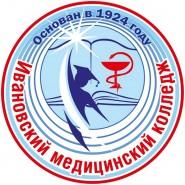Ивановский медицинский колледж