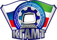 Камский государственный автомеханический техникум - логотип
